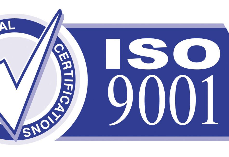ИСО 9001:2015 Третий звонок