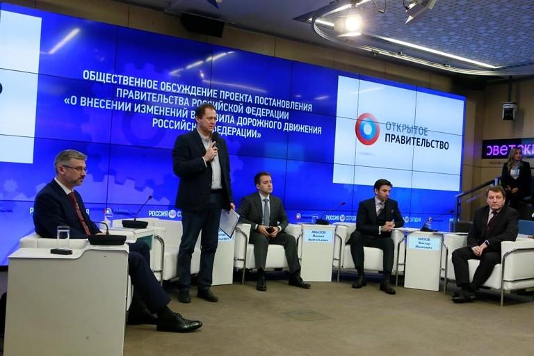 Постановления и распоряжения Правительства РФ в сфере транспортной безопасности