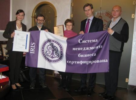 Специалисты Русского Регистра успешно сдали экзамены на аудиторов IRIS