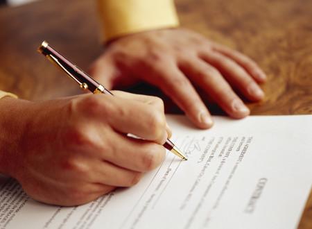 2490-1-ФЗ «О коллективных договорах и соглашениях»
