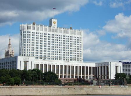 Проект изменений в закон об аккредитации внесен в Правительство Российской Федерации
