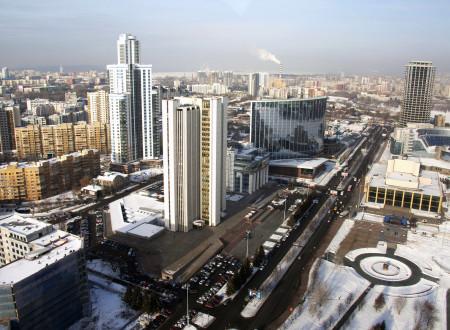На заседании Коллегии и Общественного совета Министерства социальной политики Свердловской области состоялось торжественное вручение «Русским Регистром» сертификатов соответствия СМК и СМ СО требованиям международных стандартов ISO 9001:2008 и IQNet SR 10