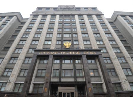 Государственной Думой принят пакет законопректов «О независимой оценке квалификаций»