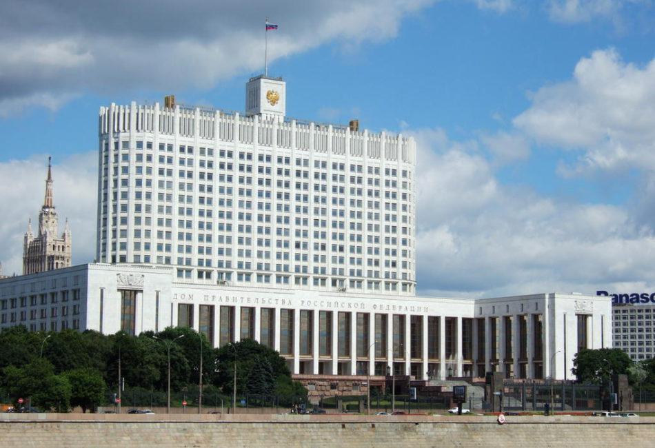 Утвержден новый состав Общественного совета при Федеральной службе по аккредитации