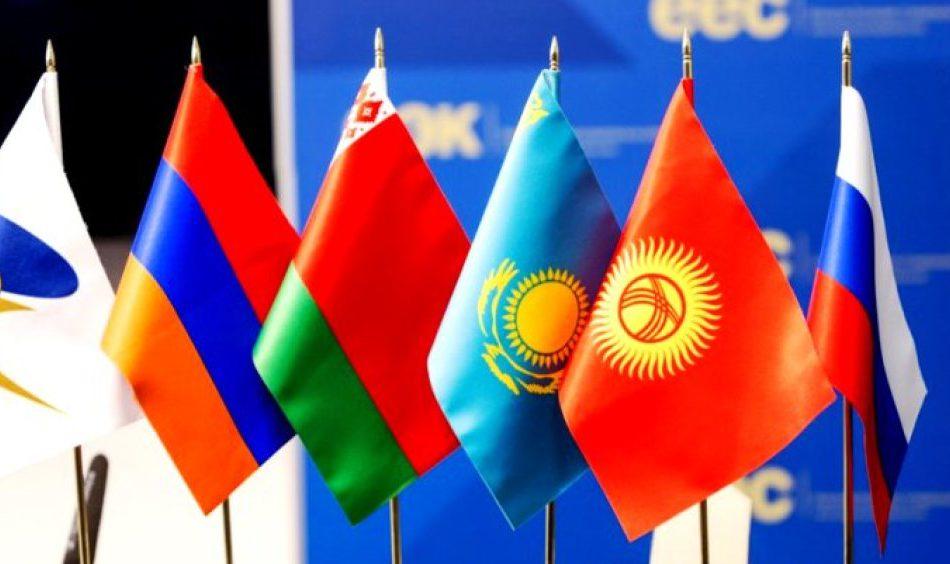 ЕЭК консультирует Кыргызскую Республику по вопросам применения технических регламентов Таможенного союза