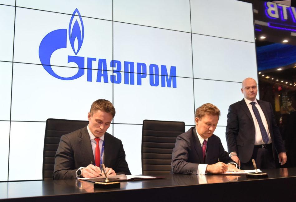 «Газпром» и Росстандарт будут содействовать повышению качества продукции российских производителей