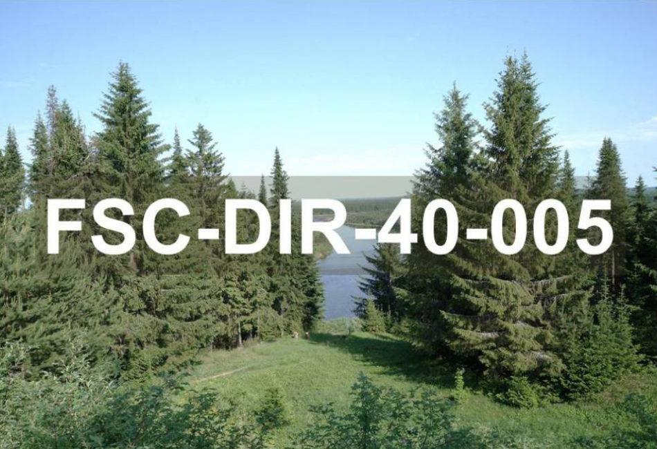 Изменения в директиве FSC по контролируемой древесине FSC-DIR-40-005