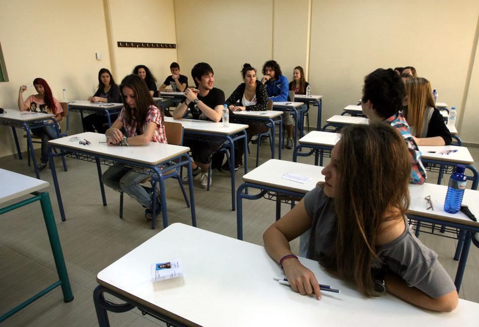 Утверждены Общие требования к проведению профессионально-общественной аккредитации образовательных программ