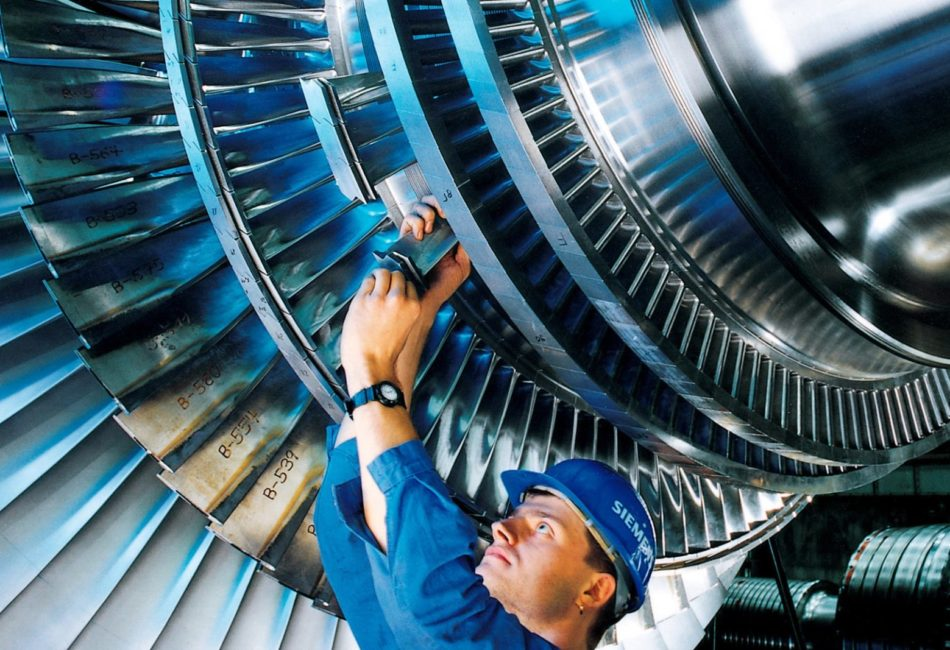 Росатом утвердил Порядок формирования и ведения реестра сертификатов соответствия продукции