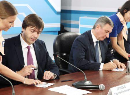 Рособрнадзор провел Всероссийское совещание по совершенствованию контрольно-надзорной деятельности в образовании