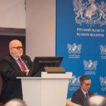 Езрахович Алекс, директор по международным связям Ассоциации по сертификации «Русский Регистр», один из ведущих разработчиков стандарта ISO 9001:2015, представитель Австралии в Комитете оценки соответствия Международной организации по сертификации ISO (CASCO), основатель и бывший руководитель Группы практики аудита (ISO/IAF Auditing Practices Group), г. Сидней, Австралия