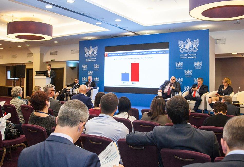 Международная конференция «Менеджмент организации. Достижение устойчивого успеха»