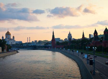 Качество управления российскими городами проверят эксперты