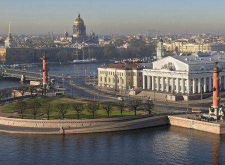 Санкт-Петербургу потребуется около трех лет для перевода всех поликлиник бережливые технологии