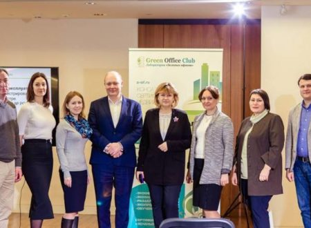 Система экологической сертификации «Зеленый офис. EcoGreenOffice» вступила в силу